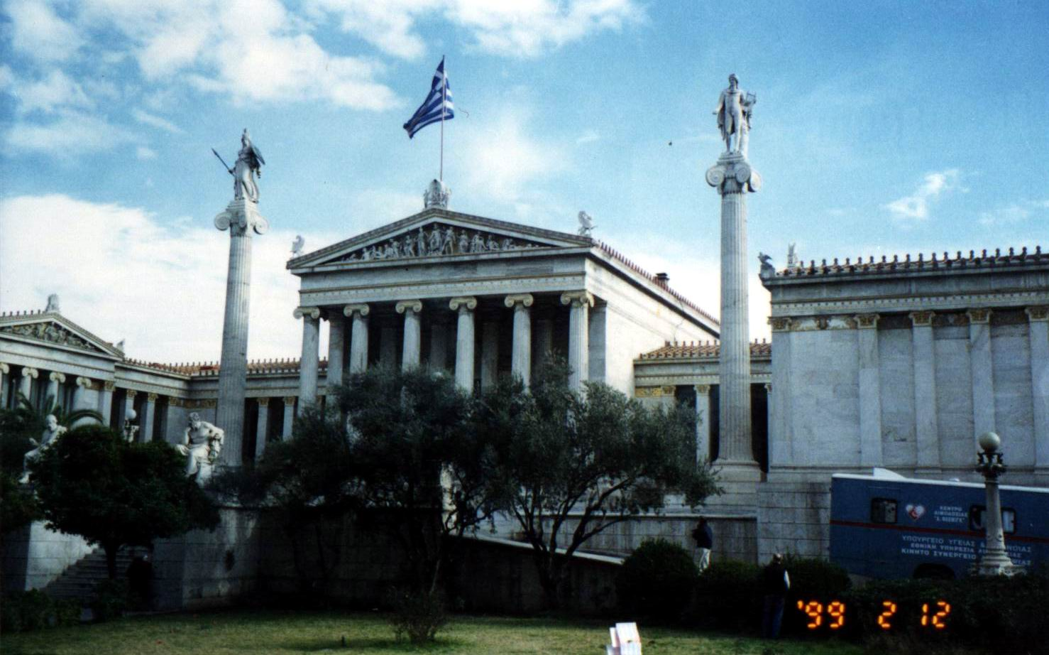 07 01 Athens City Tour