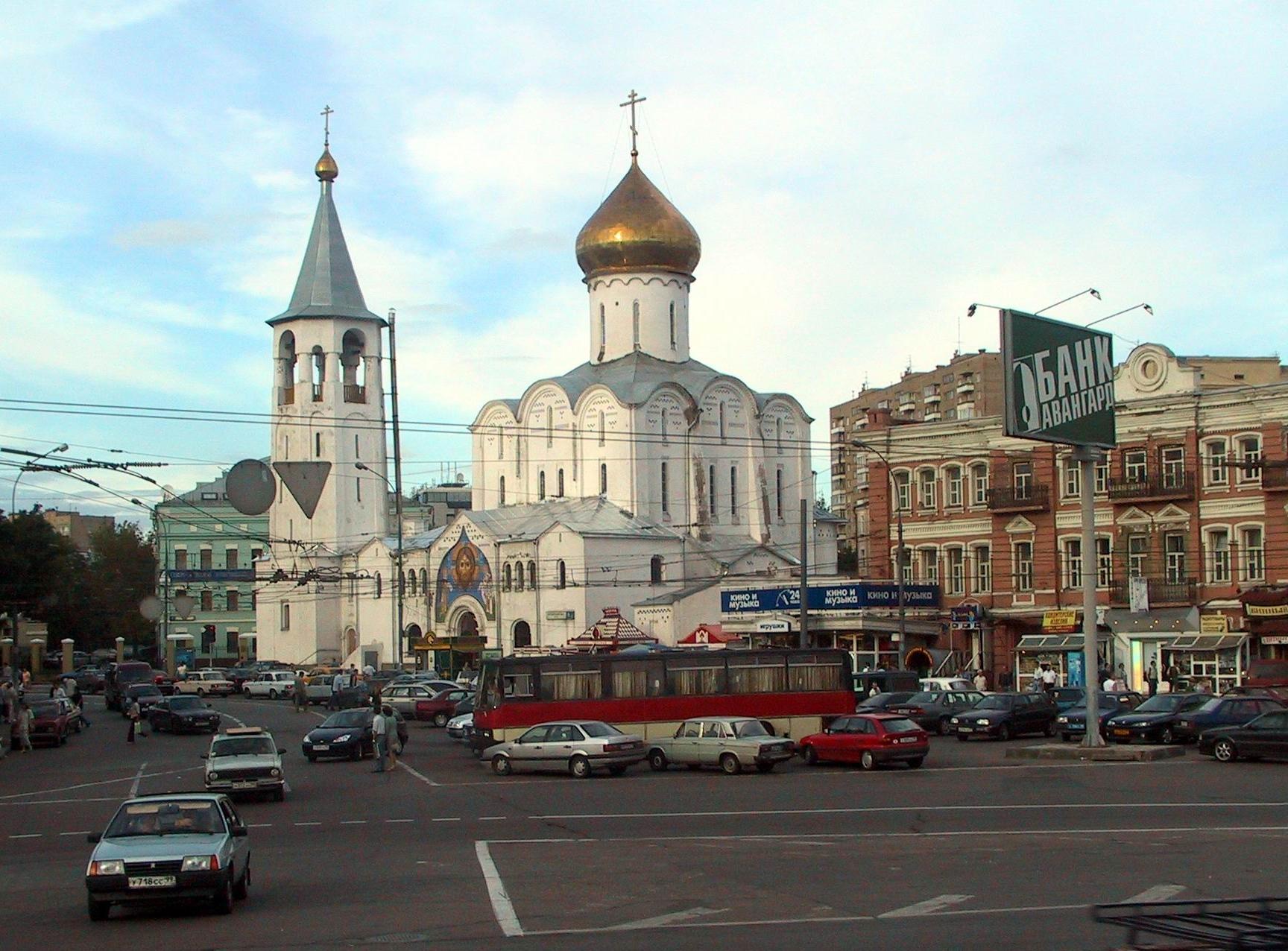 Trip around russia &; baltic nations (russia, estonia, latvia
